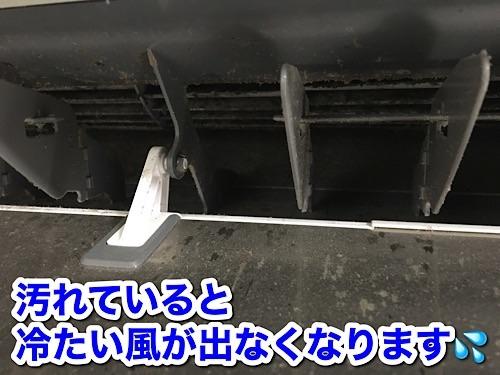 971AA7A4-E34F-40C3-9671-A4EAD22A14F4