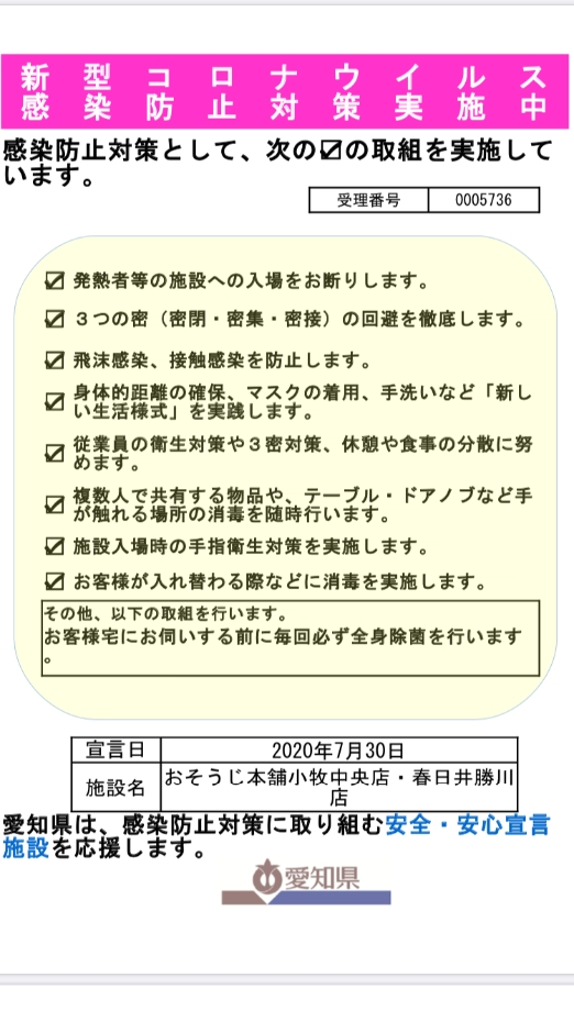 B48584E6-91CD-4818-8C0C-9101BA418DF8